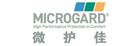 微护佳Microgard