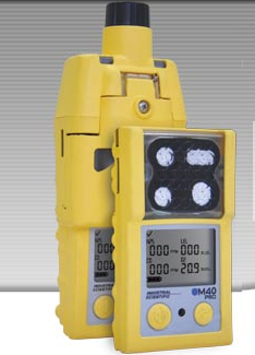 M40 Pro基本型便携式四合一气体检测仪(O2,CO,H2S,LEL)