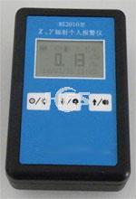 BS2010直读式x、γ射线辐射个人剂量仪