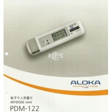 PDM-122宽量程电子笔式γ(X)射线个人剂量计