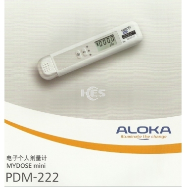 PDM-222宽量程电子笔式γ(X)射线辐射个人剂量仪