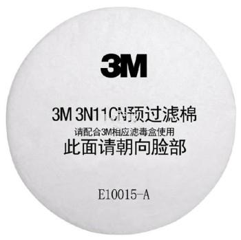 3N11CN预过滤棉