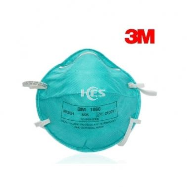 1860/1860S(小号)医用防护口罩