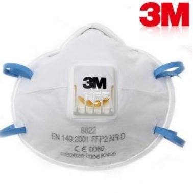 8822 FFP2 KN95防颗粒物口罩