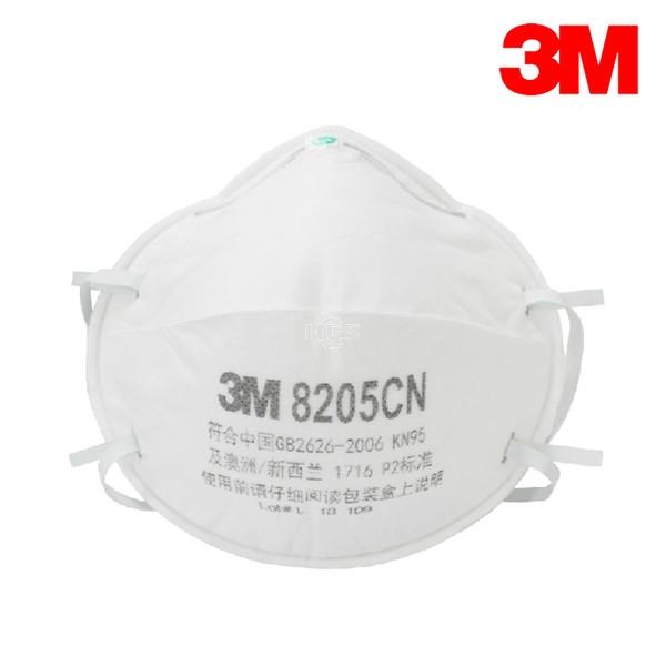 8205CN KN95防颗粒物口罩