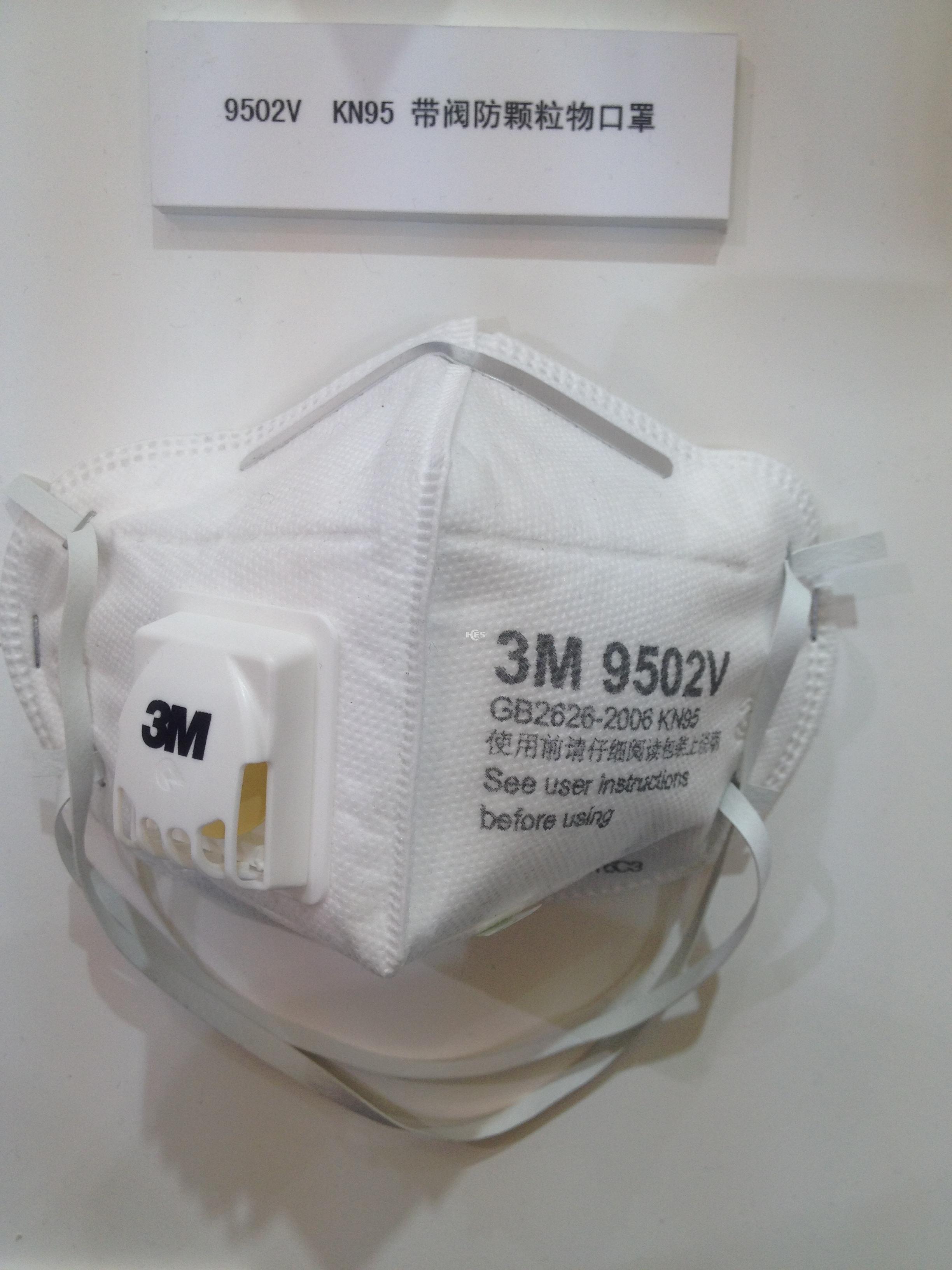 双片包装9501/9502 KN95 折叠式防护口罩