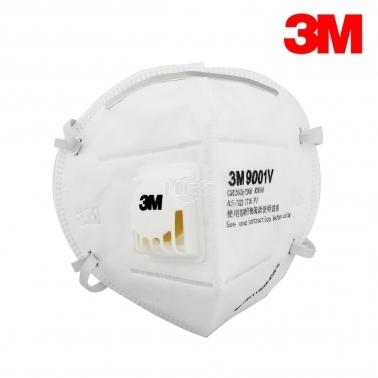 9001V/9002V/9003V折叠式防颗粒物口罩
