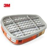 6009CN汞蒸气、氯气滤盒