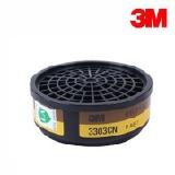 3303CN有机蒸气 酸性气体滤毒盒