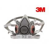 6200半面型防护面罩