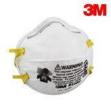 8110S N95颗粒物防护口罩(小号)