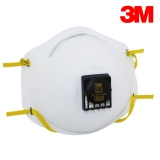 8515CN 经济型焊接防护口罩