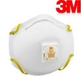 8511CN N95颗粒物防护口罩(带呼气阀)