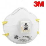 8210VCN N95 颗粒物防护口罩(带呼气阀)