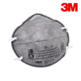 8247CN R95有机蒸气异味及颗粒物防护口罩