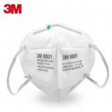 9001/9002/9003/9004折叠式防颗粒物口罩