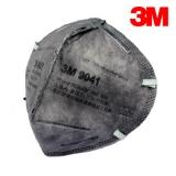 9041/9042 KN90有机蒸气异味及防颗粒物口罩