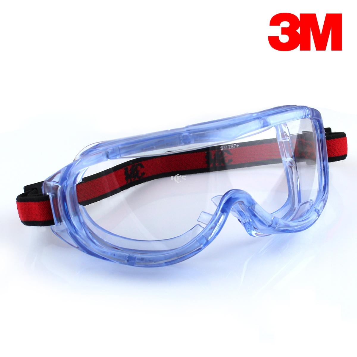 亚洲款舒适型防化学护目镜1623AF