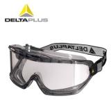 全方位化学防护眼罩101104