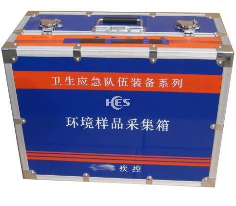环境样品采样箱(传染病控制类)-卫生应急队伍装备