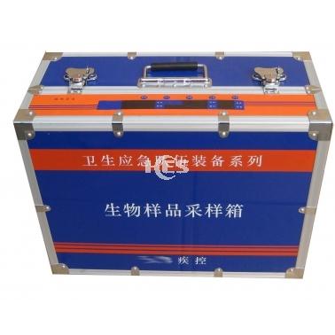 生物样品采样箱(传染病控制类)-卫生应急队伍装备