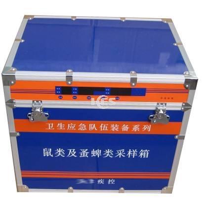 病媒生物采样箱(鼠类及蚤蜱螨类采样)(传染病控制类)-卫生应急队伍装备