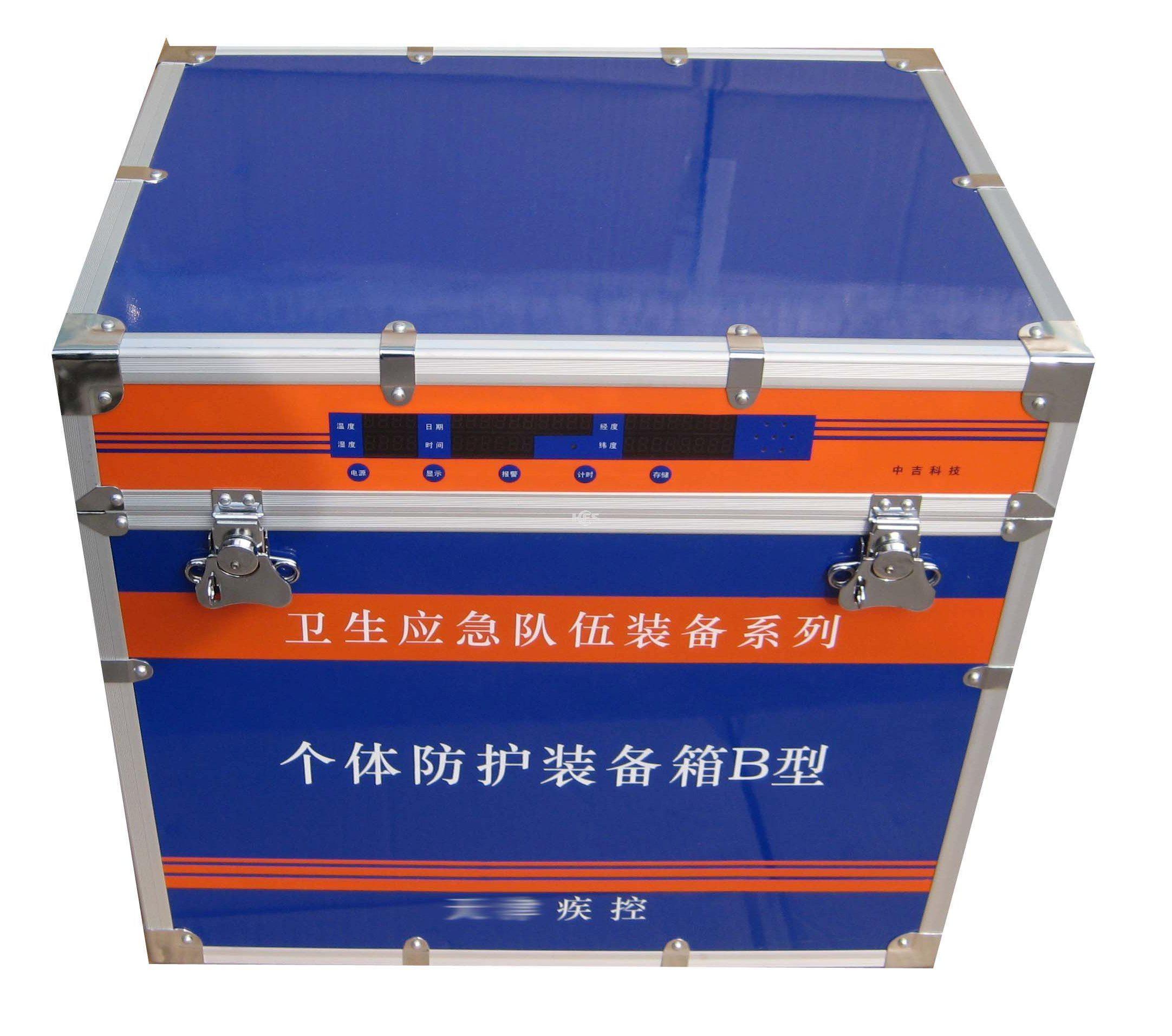 个体化学防护装备箱(中毒处置类)-卫生应急队伍装备