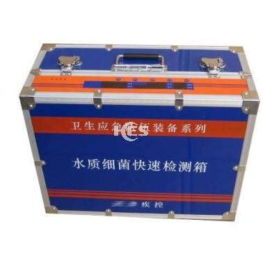 水质细菌快速检测箱(中毒处置类)-卫生应急队伍装备