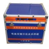 病媒生物采样箱(吸血双翅目昆虫采样)(传染病控制类)-卫生应急队伍装备