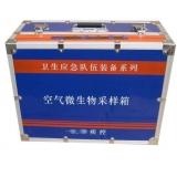 空气微生物采样箱(传染病控制类)-卫生应急队伍装备