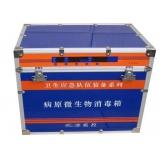病原微生物消毒杀虫箱(传染病控制类)-卫生应急队伍装备
