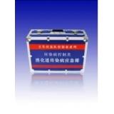 消化道传染病应急箱(传染病控制类)-卫生应急队伍装备