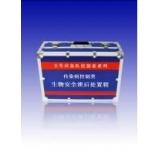 生物安全泄露处置箱(传染病控制类)-卫生应急队伍装备