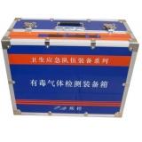 有毒气体快速检测箱(中毒处置类)-卫生应急队伍装备
