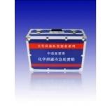 化学泄露应急处置箱(中毒处置类)-卫生应急队伍装备