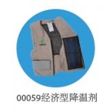 00059经济型降温剂(含冰套)
