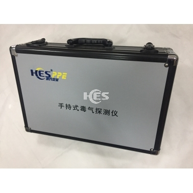 C16+手持式毒气探测仪