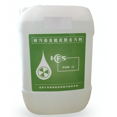 核污染洗消剂 核沾染洗消剂 放射性核素去污剂